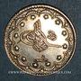 Coins Turquie. Mehmet V (1327-1336H = 1909-1918). 5 qurush 1327H, an 5
