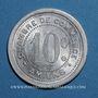 Coins Amiens (80). Chambre de Commerce. 10 centimes 1921