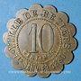 Coins Béziers (34). Ville de Béziers - La Fraternelle. 10 centimes 1.1.1880
