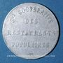 Coins Bourges (18). Société Coopérative des Restaurants Populaires. sans valeur