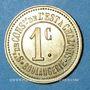 Coins Châlons-sur-Marne (51). Société de Consommation de l'Est. Boulangerie. 1 centime