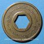 Coins Clichy (92). Kermesse - Cavalié. sans valeur