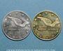 Coins Euro des Villes. La Mayenne (53). 1et 2 euro 1997