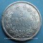 Coins Louis Philippe (1830-1848). 5 francs, tranche en relief, 1831W. Lille