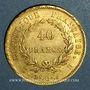 Coins 1er empire (1804-1814). 40 francs tête laurée REPUBLIQUE 1808A. (PTL 900‰. 12,90 g)