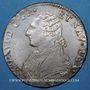 Coins Louis XVI (1774-1793). Ecu aux lauriers 1784 I. Limoges