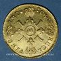 Coins Louis XIV (1643-1715). Louis d'or aux 4L 1695 AA. Metz. Réformation