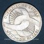 Coins Allemagne. 10 mark 1972F. Jeux olympiques, Symbole d'union