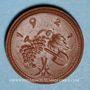 Coins Saxe. 50 pfennig 1921. Porcelaine