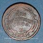 Coins Allemagne. Possessions autrichiennes. Léopold II (1790-1792). 1 kreuzer 1792H. Hall