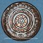 Coins Osnabruck. Ville. 3 pfennig 1752IW