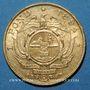 Coins Afrique du Sud. République. 1 pond 1894. (PTL 917/1000. 7,99 g)