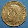 Coins Bade. Frédéric I, grand duc (1856-1907). 10 mark 1881G. (PTL 900/1000. 3,98 g)