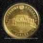 Coins Biélorussie. République. 5 roubles 2013. (PTL 999‰. 0,5 g)