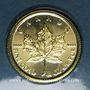 Coins Canada. Elisabeth II (1952- ). 10 dollars 2017 Feuille d'érable. (PTL 999,9/1000. 7,785 g (1/4 once)