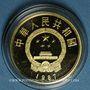 Coins Chine. République. 100 yuan 1987. Tang Taizong. 917/1000. 11,32 g.