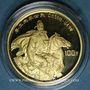 Coins Chine. République. 100 yuan 1987. Tang Taizong. (PTL 917/1000. 11,32 g)
