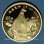 Coins Chine. République. 100 yuan 1989. Ghengis Khan. 917/1000. 11,32 g.