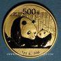 Coins Chine. République. 500 yuan 2011. (PTL 999‰. 31,11 g)