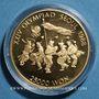 Coins Corée du Sud. République. 25 000 won 1986, J.O. (PTL 925/1000. 16,81 g)