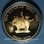 Coins Corée du Sud. République. 50 000 won 1987. 925/1000. 33,62 g.