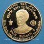 Coins Ethiopie. Hailé Selassié I (1930-1936, 1941-1974). 10 dollars 1966. (PTL 900‰. 4 g)