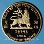 Coins Ethiopie. Hailé Selassié I (1930-1936, 1941-1974). 50 dollars 1966. (PTL 900‰. 20 g)