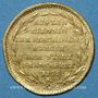 Coins Francfort. 1 ducat 1796