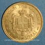 Coins Grèce. Georges I (1863-1913). 20 drachmes 1884 A. (PTL 900‰. 6,45 g)