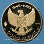 Coins Indonésie. 5 000 roupies 1970. 25e anniversaire de l'indépendance. (PTL 900/1000. 12,34 g)