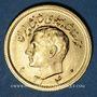 Coins Iran. Mohammad Reza Pahlavi, Shah (1320-58ES = 1941-1979). Pahlavi 1340ES (1961). (PTL 900‰. 8,13 g)