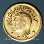 Coins Iran. Mohammad Reza Pahlavi. Shah (1320-58ES = 1941-79). 1/2 pahlavi 1354ES(1975). (PTL 900‰. 4,07g)