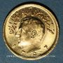 Coins Iran. Mohammad Reza Pahlavi. Shah (1320-58ES = 1941-79). 1/2 pahlavi ES1354 (1975). (PTL900‰. 4,07g)