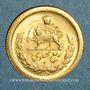 Coins Iran. Mohammad Reza Pahlavi. Shah (1320-58ES = 1941-79). 1/4 pahlavi ES1335 (PTL 900‰. 2,03 g)