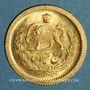 Coins Iran. Mohammad Reza Pahlavi. Shah (1320-58ES = 1941-79). 1/4 pahlavi MS 2536 (PTL 900‰. 2,03 g)