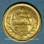 Coins Iran. Mohammad Reza Pahlavi. Shah (1941-1979). 1/2 pahlavi ES1353 (=1974). (PTL 900/1000. 4,07 g)