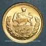 Coins Iran. Mohammad Reza Pahlavi. Shah (1941-79). 1/2 pahlavi 1354ES (1975). (PTL 900‰. 4,07 g)