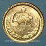 Coins Iran. Mohammad Reza Pahlavi. Shah (1941-79). 1/2 pahlavi 1354ES (1975). (PTL 900‰. 4,07g)
