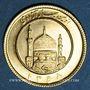 Coins Iran. République Islamique. 1/2 azadi 1358H (= 1979). (PTL 900‰. 4,068 g)