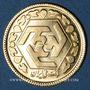 Coins Iran. République Islamique. 1/2 azadi 1358H (= 1979). (PTL 900/1000. 4,068 g)
