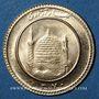 Coins Iran. République Islamique. 1/2 azadi 1370H (= 1991). (PTL 900‰. 4,068 g)