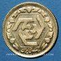 Coins Iran. République Islamique. 1/4 azadi 1370H (= 1991). (PTL 900‰. 2,03 g)