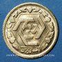Coins Iran. République Islamique. 1/4 azadi 1370H (= 1991). (PTL 900/1000. 2,03 g)
