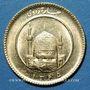 Coins Iran. République Islamique. 1 azadi 1365H (= 1986). (PTL 900‰. 8,136 g)