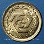 Coins Iran. République Islamique. 1 azadi 1368H (= 1989). (PTL 900‰. 8,136 g)