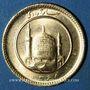 Coins Iran. République Islamique. 1 azadi 1368H (= 1989). (PTL 900/1000. 8,136 g)