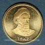Coins Iran. République Islamique. 1 azadi 1386 ère solaire (= 2007). (PTL 900/1000. 8,136 g)