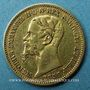 Coins Italie. Sardaigne. Victor Emmanuel II (1849-1861). 20 lires 1851P. Gênes. (PTL 900/1000. 6,45 g)