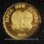 Coins Papouasie-Nouvelle-Guinée. Elisabeth II (1952 - /). 1 kina 2011. (PTL 999‰. 0,5 g)