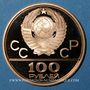 Coins Russie. 100 roubles 1979. J.O. Moscou 1980 - Hall sportif. (PTL 900‰. 17,28 g)